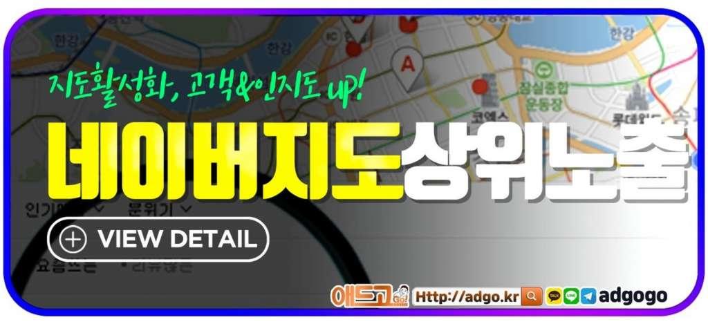 구리종합광고대행사도메인최적화